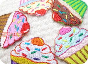 カップケーキ(S)5色セット/スウィーツ/お菓子/スイーツ/ワンポイント/小さい/入園/入学/女の子/大人/おしゃれ/かわいい/ハンドメイド/雑貨/刺繍ワッペン/アイロン接着/リメイク/デコ/アップリ