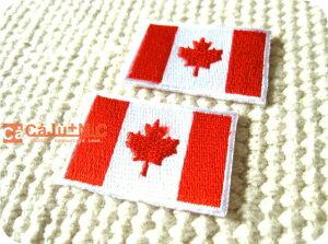 カナダ国旗(S)2枚セット/小さい/CANADA/メープル/シンプル/ミニ/ワンポイント/入園/入学/女の子/男の子/大人/おしゃれ/ハンドメイド/雑貨/刺繍ワッペン/アイロン接着/リメイク/デコ/アップリケ/C
