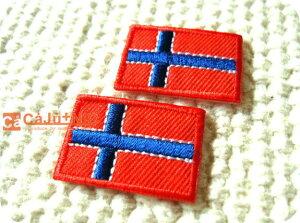 ノルウェー国旗プチ2枚セット/小さい/シンプル/北欧/ミニ/ワンポイント/入園/入学/女の子/男の子/大人/おしゃれ/かわいい/ハンドメイド/雑貨/刺繍ワッペン/アイロン接着/リメイク/デコ/アッ