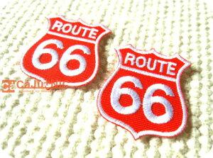 ROUTE66(S)2枚セットRD×WH66/プチ/ミニ/ワンポイント/標識/海外/自動車/バイク/ロック/バイク/バイカー/ロゴ/アメリカン/入園/入学/ハンドメイド/雑貨/刺繍ワッペン/アイロン接着/リメイク/デコ/ア