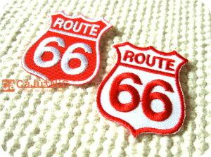 ROUTE66(S)2枚セットRD&WH/プチ/ミニ/ワンポイント/標識/海外/自動車/バイク/ロック/バイク/バイカー/ロゴ/アメリカン/入園/入学/ハンドメイド/雑貨/刺繍ワッペン/アイロン接着/リメイク/デコ/アッ