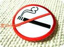 禁煙マークRDBK(L)/たばこ/タバコ/煙草/標識/ピクトグラム/アメカジ/アメリカン/おもしろ/ロック/USA/大人/ハンドメイド/雑貨/刺繍ワッ…