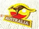 カンガルーAUSTRALIA/オーストラリア/レトロ/動物/旅行/大人/ロゴ/文字/おしゃれ/ハンドメイド/雑貨/刺繍ワッペン/アイロン接着/リメイ…