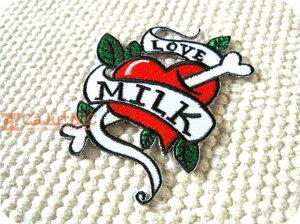 ハート.LOVE MILK/ロゴ/文字/ロック/ミルク/入園/入学/女の子/大人/おしゃれ/かわいい/ハンドメイド/雑貨/刺繍ワッペン/アイロン接着/リメイク/デコ/アップリケ/CaJu+NiC[カジュニック]【ワッペン