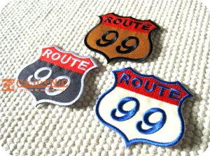 ROUTE99全3色/ルート99/標識/海外/自動車/バイク/ロック/バイカー/ロゴ/アメリカン/入園/入学/ハンドメイド/雑貨/刺繍ワッペン/アイロン接着/リメイク/デコ/アップリケ/CaJu+NiC[カジュニック]【