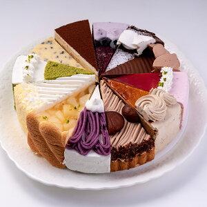 (半額/楽天スーパーセール)12種類の味が楽しめる!誕生日ケーキバースデーケーキ12種のケーキセット7号21.0cmカット済みキャンドル5本付き送料無料(※一部地域除く)