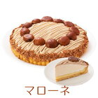 誕生日ケーキバースデーケーキ渋皮栗のマローネモンブランケーキ7号21.0cm約730g選べるホールorカット