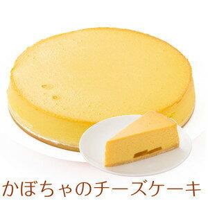 バースデーケーキチーズケーキかぼちゃ味7号21.0cm約1110g選べるホールorカット