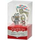 kameyama candle カメヤマ キャラクターキャンドル ウルトラマン キャンドルギフトミニ