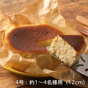 低糖質バスクチーズ低糖質スイーツギフトバスクチーズ4号サイズ約1〜4名様