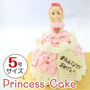 とってもかわいい プリンセスケーキ バースデーケーキ (ピンク) 5号 直径15.0cm 約6〜7人分 お姫様ケーキ 誕生日ケーキ 【幸蝶】
