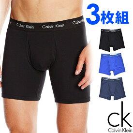 Calvin Klein カルバンクライン メンズ コットン ロング ボクサーパンツ 3枚セット ブラック ネイビー ブルー CK トランクス S M L XL おしゃれ ブランド 大きいサイズ 【あす楽】 [nu2666062]