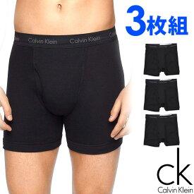Calvin Klein カルバンクライン メンズ コットン ロング ボクサーパンツ 3枚セット ブラック CK トランクス S M L XL おしゃれ ブランド 大きいサイズ 【あす楽】 [nu3019001]