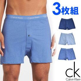 Calvin Klein カルバンクライン メンズ コットン トランクス 3枚セット ブルー ライトブルー スカイブルー CK ボクサーパンツ S M L XL おしゃれ ブランド 大きいサイズ 【あす楽】 [nu3040400]