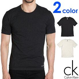 Calvin Klein カルバンクライン メンズ ストレッチ コットン Tシャツ ブラック ホワイト CK M L おしゃれ ブランド 大きいサイズ 【あす楽】 [nu8661a]