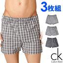 Calvin Klein カルバンクライン メンズ トランクス 3枚セット グレー チェック ストライプ CK ボクサーパンツ S M L XL おしゃれ ブランド 大きいサイズ 【あす楽】 [u1732061]