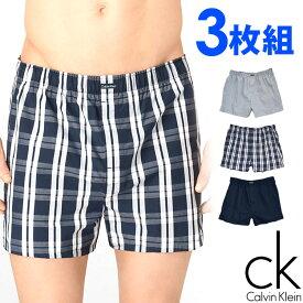 Calvin Klein カルバンクライン メンズ トランクス 3枚セット ネイビー チェック ストライプ CK ボクサーパンツ S M L XL おしゃれ ブランド 大きいサイズ 【あす楽】 [u1732460]