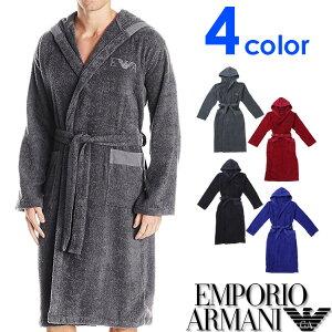 EMPORIO ARMANI エンポリオアルマーニ メンズ バスローブ 4色展開 ナイトガウン ナイトウエア[紺 グレー 紫 赤]コットンバスローブ [ナイトガウン 部屋着 ナイトウエア ルームウェア][110799-6A583