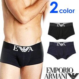 EMPORIO ARMANI エンポリオアルマーニ メンズ ボクサーパンツ ストレッチ ロゴ(2色展開)黒 紺[トランクス 下着 肌着 パンツ アルマーニアンダーウェア ボクサーブリーフ][110852-CC718]大きいサイズ[送料無料]ブランド