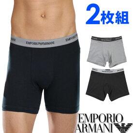 0ceb258e278f EMPORIO ARMANI[エンポリオアルマーニ]メンズ 2パック ストレッチ ボクサーパンツ ブランドロゴ 2色