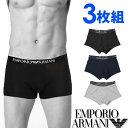 EMPORIO ARMANI エンポリオアルマーニ メンズ 3パック ピュアコットン ボクサーパンツ 紺、グレー、黒[トランクス 下…
