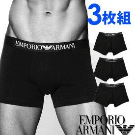 EMPORIO ARMANI エンポリオアルマーニ メンズ 3パック ピュアコットン ボクサーパンツ 黒 [トランクス 下着 肌着 パンツ アルマーニアンダーウェア ボクサーパンツ アルマーニ 下着][111611-CC722][送料無料]大きいサイズ ブランド