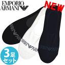 EMPORIO ARMANI エンポリオアルマーニ メンズ 靴下 フットカバー 3足セット ロゴ ショートソックス ブルー ホワイト …