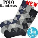 POLO RALPH LAUREN ポロ ラルフローレン メンズ 靴下 ソックス 3足セット アーガイル ブラック グレー アソート マーセライズドコットン リブ ハイソックス [25cm-30cm]
