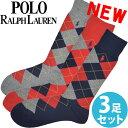 POLO RALPH LAUREN ポロ ラルフローレン メンズ 靴下 ソックス 3足セット アーガイル レッド ネイビー グレー アソート マーセライズドコットン リブ ハイソックス [25cm-3