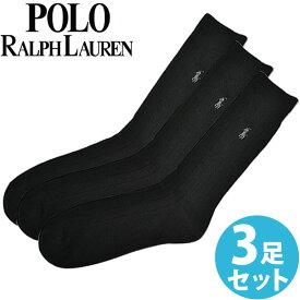 【送料無料】POLO RALPH LAUREN ポロ ラルフローレン メンズ ポロプレイヤー コーマコットン リブ ハイソックス 黒 3足セット 3足組靴下 [8092PKBK]ブランド 大きいサイズ ビジネス【楽ギフ_包装】