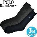 【送料無料】POLO RALPH LAUREN ポロ ラルフローレン メンズ ポロプレイヤー コーマコットン リブ ハイソックス 黒アソート 3足セット 3足組靴下 [8092PKBKAS]ブランド