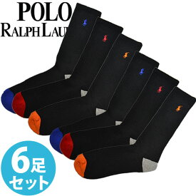 【送料無料】POLO RALPH LAUREN ポロ ラルフローレン メンズ 靴下アーチサポート ハイソックス ブラック 6足セット 6足組靴下 [821006pk4bkast]