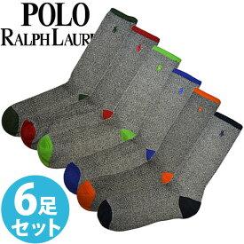 【送料無料】POLO RALPH LAUREN ポロ ラルフローレン メンズ 靴下 リブ ハイソックス 6足セット 6足組靴下 [821008PK2ast]