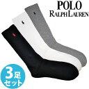 【送料無料】POLO RALPH LAUREN ポロ ラルフローレン メンズ 靴下 コットン リブ ハイソックス 3色 3足セット [821032PKAS] 大きいサイズ ブランド ビジネス スクール