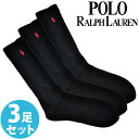 【送料無料】POLO RALPH LAUREN ポロ ラルフローレン メンズ 靴下 コットン リブ ハイソックス 黒 3足セット [821032PKBK] 大きいサイズ ブランド ビジネス スクール