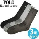 POLO RALPH LAUREN ポロ ラルフローレン 靴下 メンズ アーチサポート ウルトラライト メッシュ ハイソックス グレー アソート 3足セット 3足組靴下 ビジネス靴下[821049PK