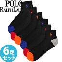 【送料無料】POLO RALPH LAUREN ポロ ラルフローレン メンズ 靴下 アーチサポート ソックス 6足セット[824006PK4BKAST]