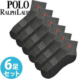 POLO RALPH LAUREN ポロ ラルフローレン メンズ 靴下 ソックス 6足セット グレー ショートソックス [25cm-30cm] おしゃれ ブランド 大きいサイズ 【あす楽】 [824149pkcharh]