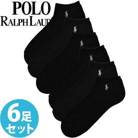【送料無料】POLO RALPH LAUREN ポロ ラルフローレン 靴下 メンズ コットン ソックス 6足セット 6足組靴下 [827001PK2BK]