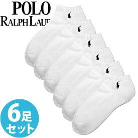 【送料無料】POLO RALPH LAUREN ポロ ラルフローレン 靴下 メンズ コットン ソックス 6足セット 6足組靴下 [827001PK2WH]