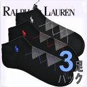 【送料無料】POLO RALPH LAUREN ポロ ラルフローレン 靴下 メンズ アーガイル ソックス 3足セット 3足組靴下 [827024PKBK]ラルフ...