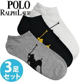 【送料無料】POLO RALPH LAUREN ラルフローレン 靴下 メンズ ビッグポニー ソックス 3足セット 3足組靴下[827025PKAS]ラルフローレンソックス くるぶし ショート 大きいサイズ ブランド