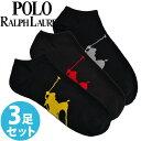 【送料無料】POLO RALPH LAUREN ラルフローレン 靴下 メンズ ビッグポニー ソックス 3足セット 3足組靴下[827025PKBK…
