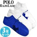 【送料無料】POLO RALPH LAUREN ラルフローレン 靴下 メンズ ビッグポニー ソックス 3足セット [827025PKNV]ラルフローレンソックス くるぶし ショート 大きいサイズ ブラ