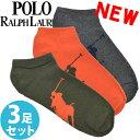 POLO RALPH LAUREN ポロ ラルフローレン メンズ 靴下 ソックス 3足セット アソート ビッグポニー アンクルソックス [25cm-30cm] おしゃれ ブランド 大きいサイズ 【あす