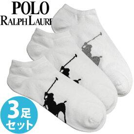 【送料無料】POLO RALPH LAUREN ラルフローレン 靴下 メンズ ビッグポニー ソックス 3足セット 3足組靴下[827025PKWH]ラルフローレンソックス くるぶし ショート 大きいサイズ ブランド