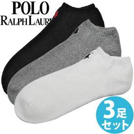 【送料無料】POLO RALPH LAUREN ポロ ラルフローレン 靴下 メンズ ソックス 3足セット 3足組靴下 [827032PKAS]
