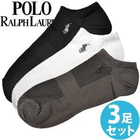 【送料無料】POLO RALPH LAUREN ポロ ラルフローレン 靴下 メンズ アーチサポート ウルトラライト メッシュ ソックス 3足セット 3足組靴下 [827049PKASST1]