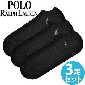【送料無料】POLO RALPH LAUREN ポロ ラルフローレン 靴下 メンズ コットン カバーソックス 3足セット 3足組靴下 [8270PKBK] ラルフローレンソックス ブランド 大きいサイズ くるぶし フットカバー