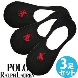 【送料無料】POLO RALPH LAUREN ポロ ラルフローレン メンズ ビッグポニー ポロプレイヤー カバー ソックス 3足セット 靴下 [8273pkbk]